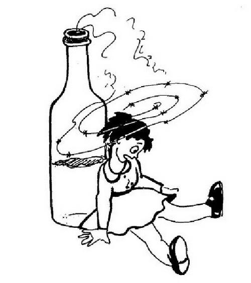 Сначала ты входишь в алкогольное опьянение,потом алкогольное опьянение...