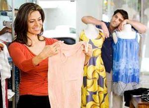 Женский магазин