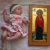 Мерная икона для ребёнка