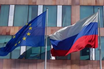 Безвизовый режим России и ЕС