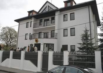 Посольство Германии в Калининграде