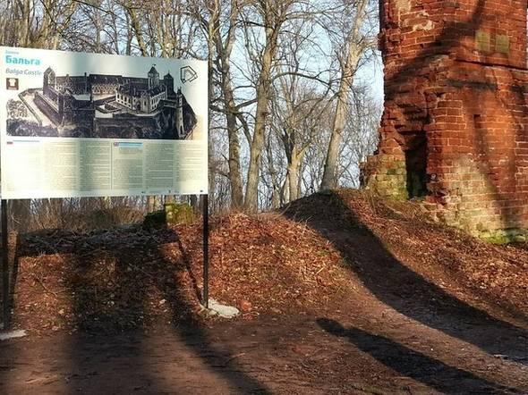 Древний город Калининград