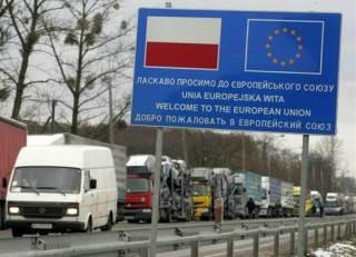 Пограничники Калининград Польша