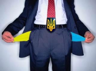 Дефолт Украины