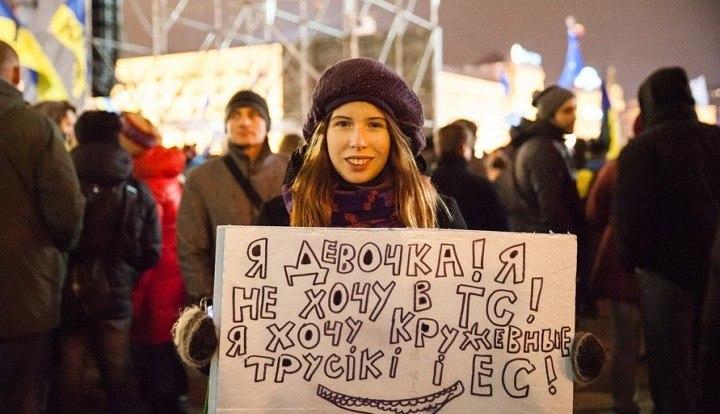 Ольга значкова трусики