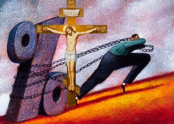 РПЦ против ссудного процента