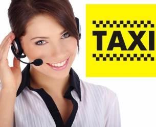 Диспечерская служба такси