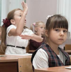 Усталые дети в школе