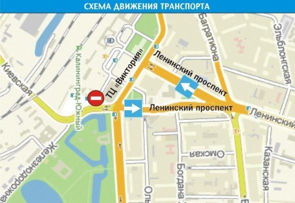 Новое движение по Ленинскому проспекту