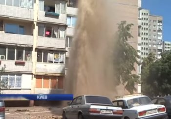 Прорыв водопровода в Киеве