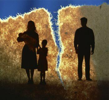 Неполные семьи