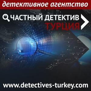 detectives-turkey.com