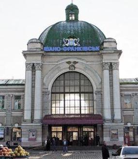 минирование  вокзала в Ивано-Франковске