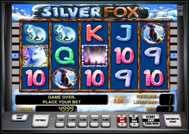 Вулкан Silver Fox