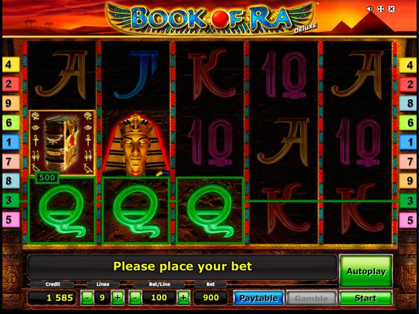 Игровой автомат Вулкан бонус