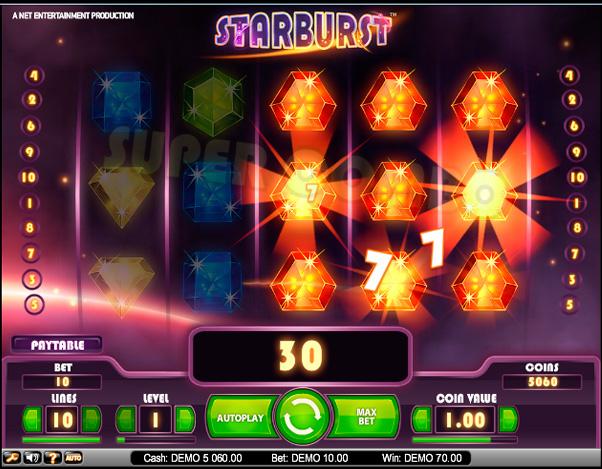 Зрелищный автомат starburst