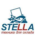 Техника для склада Stella