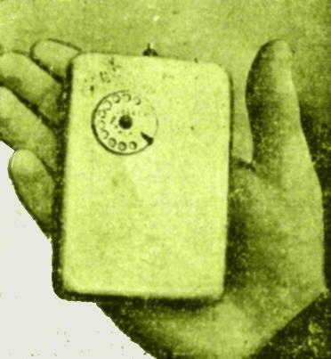 Первый в мире мобильный