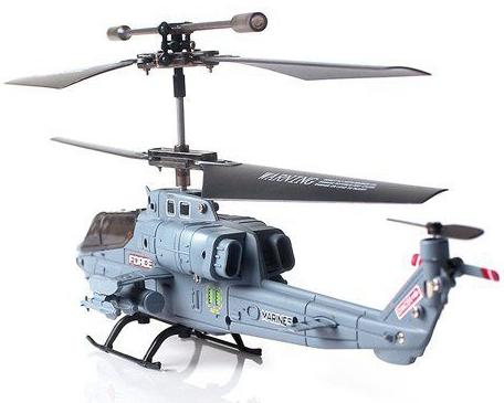 Вертолет syma