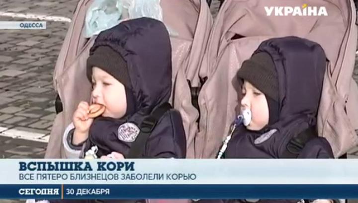 Корь и гепатит на Украине: власти заявляют, что эпидемии нет